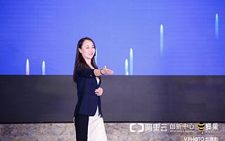 <font>蜂巢孵化器</font>CEO袁星:助鲁创新创业,打造专业化、品牌化、产业化样板项目