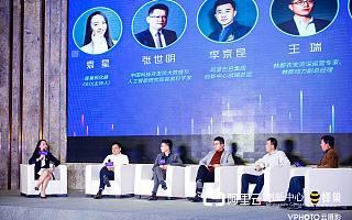 2018中国济南双创发展圆桌论坛:创新赋能 产业振兴
