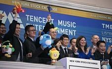腾讯音乐赴美上市,市值1466亿可能被低估