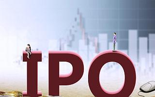 告别2018系列之IPO:我把你当优质公司,你却把我当成了韭菜!|赵博思解码创新