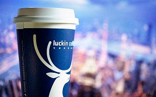 传瑞幸咖啡将赴港IPO,上市资料已着手准备