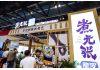 2019中国第21届北京国际特许加盟展