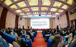 """2018年""""创响中国""""系列活动总结暨成果展示活动在京举办"""