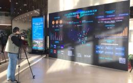 2018创响中国总结会召开,创头条数据大屏成亮点