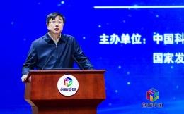 中国科协书记处书记宋军:创响中国活动已品牌化常态化高端化