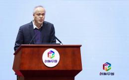 中国科协苏小军:百万参与者,2018创响中国举办活动近2400场