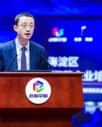 北京市海淀区副区长李俊杰谈活动升级的3点经验