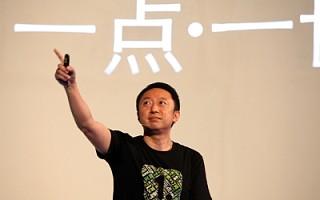 CEO李亚不承认免职内部信,一点资讯暴露股权之争