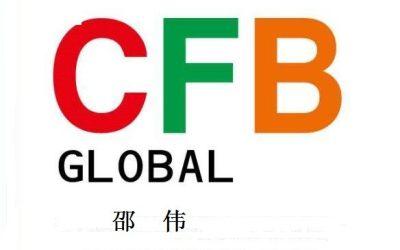 第四届厨师艺术节-2019中国国际餐饮交易博览会