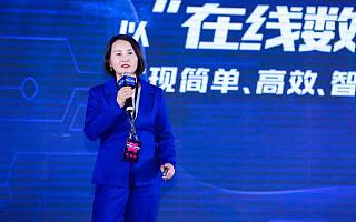 """阿里钉钉副总裁白惠源:数字未来已来,""""钉钉""""能为你带来哪些变革?"""