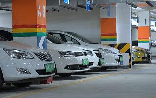 瓜子二手车被爆交易数据造假,涉事车辆占比预估超30%