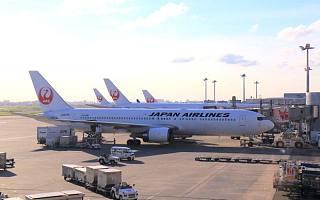[全球快讯]日本航空成立7000万美元创新基金,投资创业公司