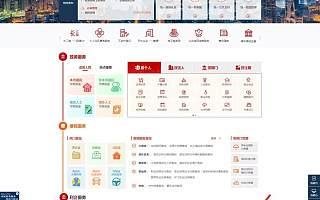 上新啦!上海创新创业服务体系建设项目指南