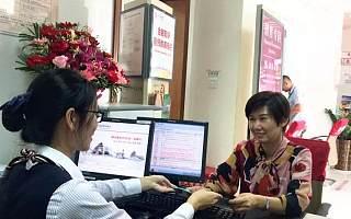 海南自由贸易账户体系今日正式上线