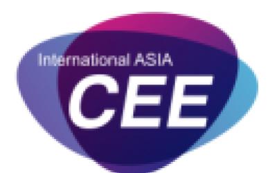 2019北京消费电子展