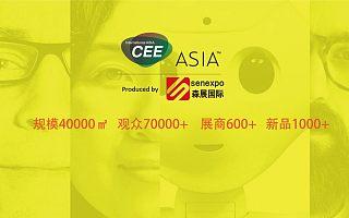 2019北京国际智慧零售及无人售货展览会