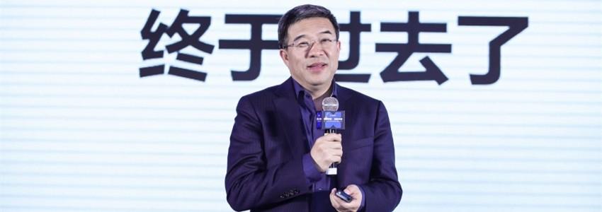 东方富海陈玮:改善中国创投环境,我有九点建议!把钱赶到创业投资的路上去