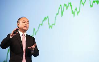 [全球快讯]商汤等项目估值过高,软银愿景主要投资者不满