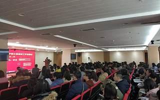 中国(四川)知识产权保护中心在成都高新区举办(第二期)专利快速预审服务申请主体备案工作培训会