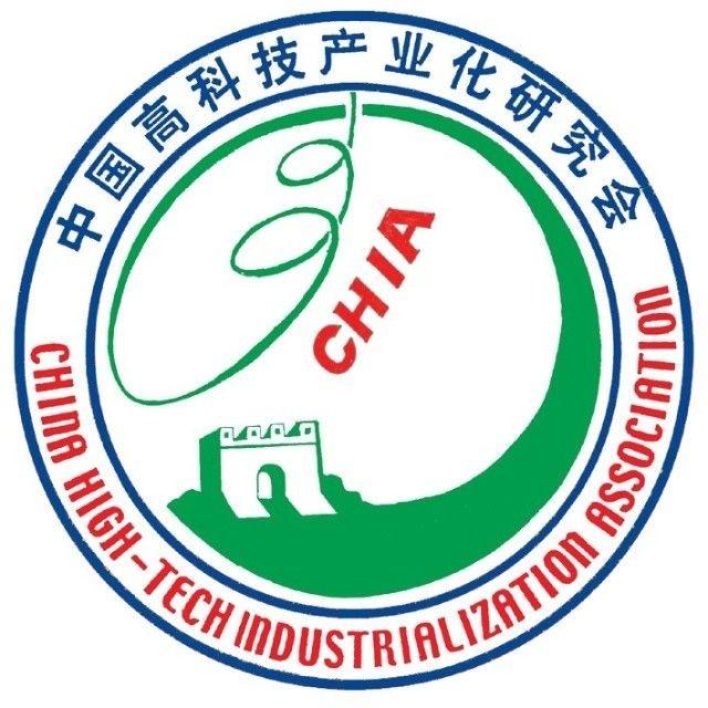 中国高科技产业化研究会.jpg