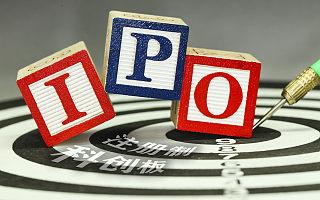 科创板上市条件明确 上交所发布六项业务规则
