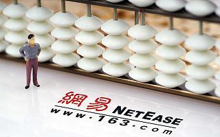 丁磊:推进电商扶贫与智能教育