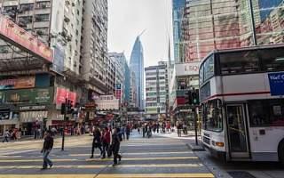 [全球快讯]香港中小企业调查:粤港澳为排名第一的扩张目的地