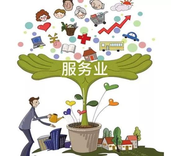 北京部署全面推进新一轮服务业扩大开放综合试点工作
