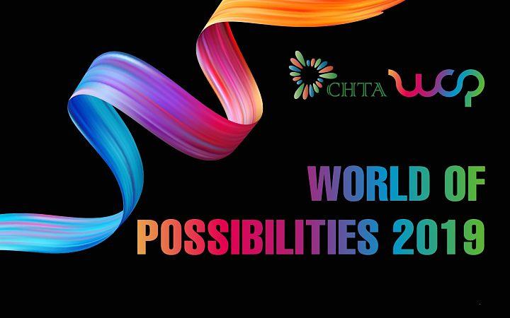 CHTA未来旅行者大会WOP总决赛