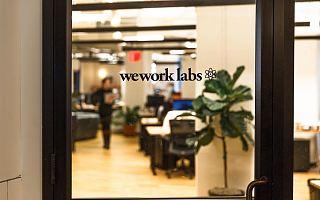 [全球快讯]WeWork推出一个食品科技加速器