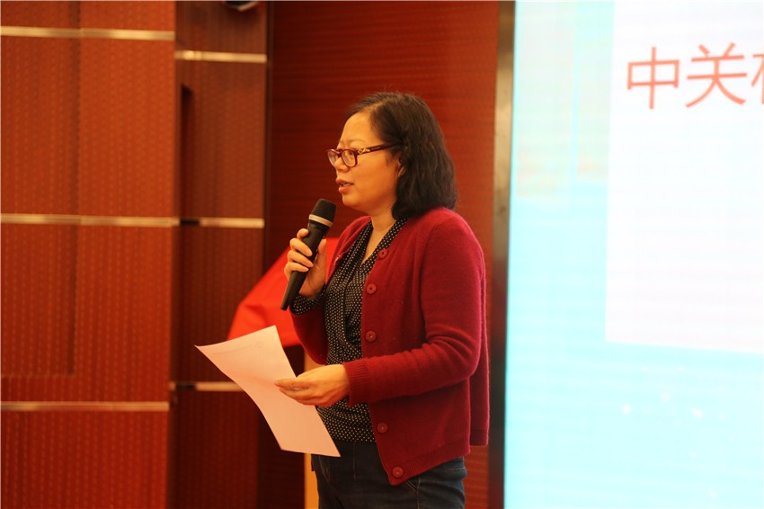 20190313海淀创业园成功主办Sino Track北京国际创新项目路演对接会3.JPG