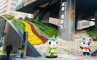 """2019年""""创响中国""""系列活动本月启动 活动持续全年"""