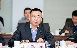 阳光嘉诚总裁甄军:搭建政企平台,是加强双创服务的重要环节