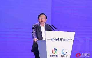 成都常务副市长谢瑞武:成都新经济活力已跃居全国第三