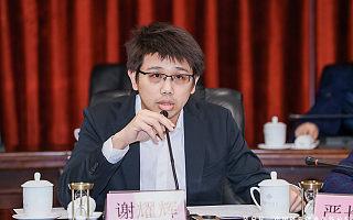 活动行创始人兼CEO谢耀辉:未来企业的活动,线上线下结合是趋势