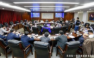 """首次聚焦双创企业服务 第三届""""风向标—中国创新创业先锋论坛""""在京举行"""