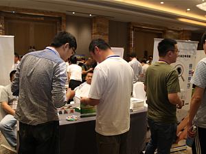 第二届(苏州)电动工具关键元器件技术研讨会