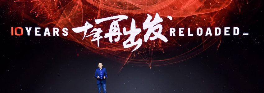 阿里云智能总裁张建锋:未来阿里集团业务100%跑在阿里公有云上
