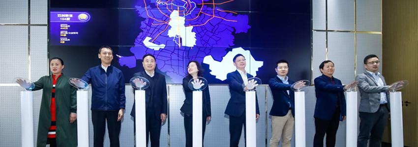 成都高新区孵化载体业界共治理事会成立