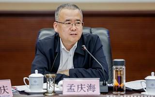 中国科协副主席:双创服务已进入转型升级关键期