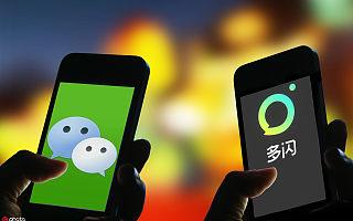 微信多闪大战:一场用户头像归属权引发的战争