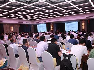 第12届电机驱动与控制技术研讨会将在杭州举办