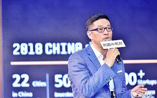 Plug and Play中国徐洁平:中国创新生态尚在萌芽期|双创载体百人谈