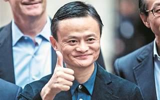 湖畔大学举行开学典礼 校长马云:企业家要有家国情怀