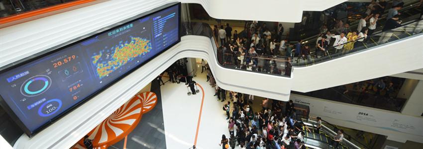 電商20年:中國商業生態的重塑與未來