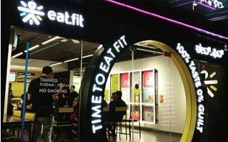 [全球快訊]印度健康管理創企Curefit成立孵化器,培育食品創業公司
