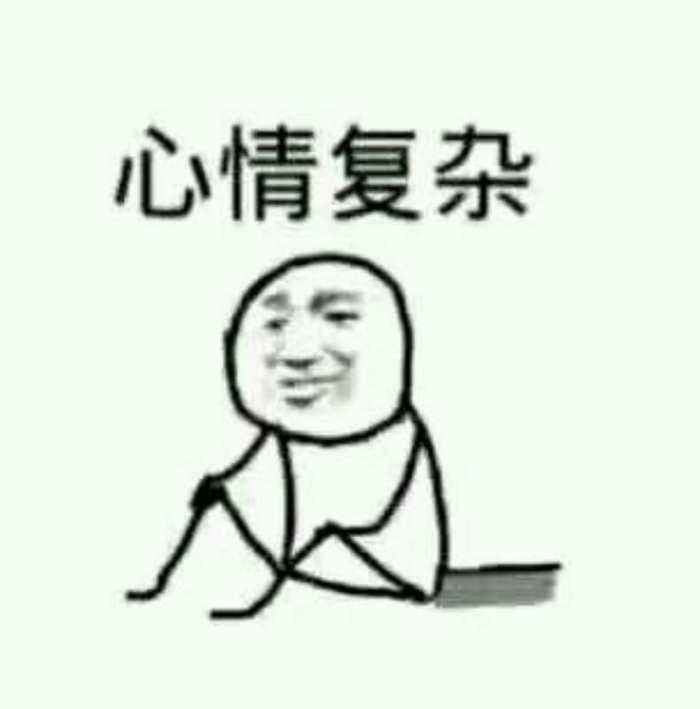 xinqing.jpg