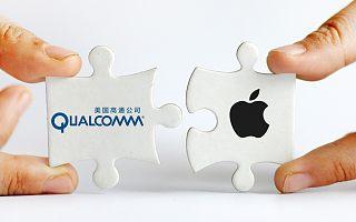 與高通和解是蘋果無奈的選擇,真正的贏家只有高通