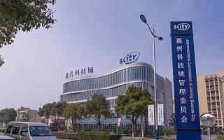 """""""创响中国""""长三角联盟活动将于本周末开启,南湖区迸发创新创业强劲活力"""