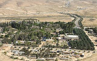 [海外政策]以色列推出5040万美元孵化器项目,鼓励农村创业